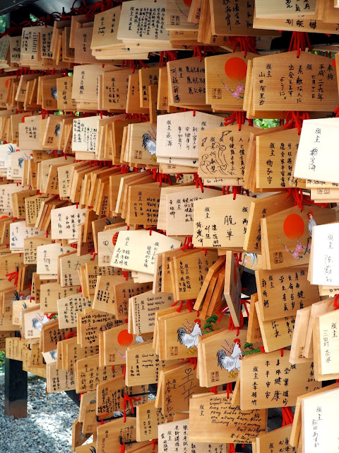 Ema wooden prayer plaques at Kiyomizu-dera Temple, Kyoto, Japan