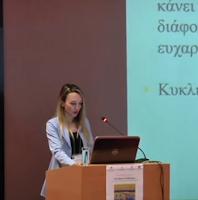 Δικαίου Γιαννούλα,Εκπαιδευτική Σύμβουλος-Θεωρητικές Επιστήμες