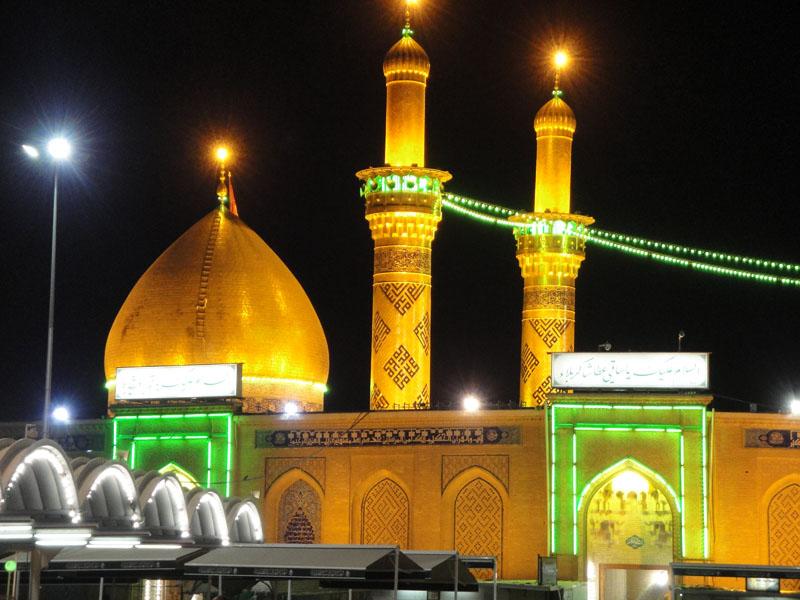 Download Muharram Eid Al-Fitr 2018 - Karbala1  You Should Have_626241 .jpg