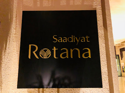 Saadiyat Rotana Resort and Villas - Quick Review Overnight Stay
