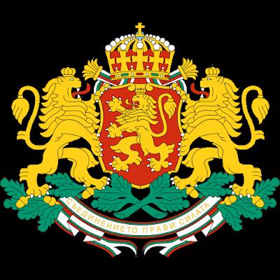 Coat of arms - Flags - Emblem - Logo Gambar Lambang, Simbol, Bendera Negara Bulgaria
