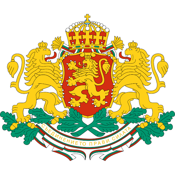 Logo Gambar Lambang Simbol Negara Bulgaria PNG JPG ukuran 600 px