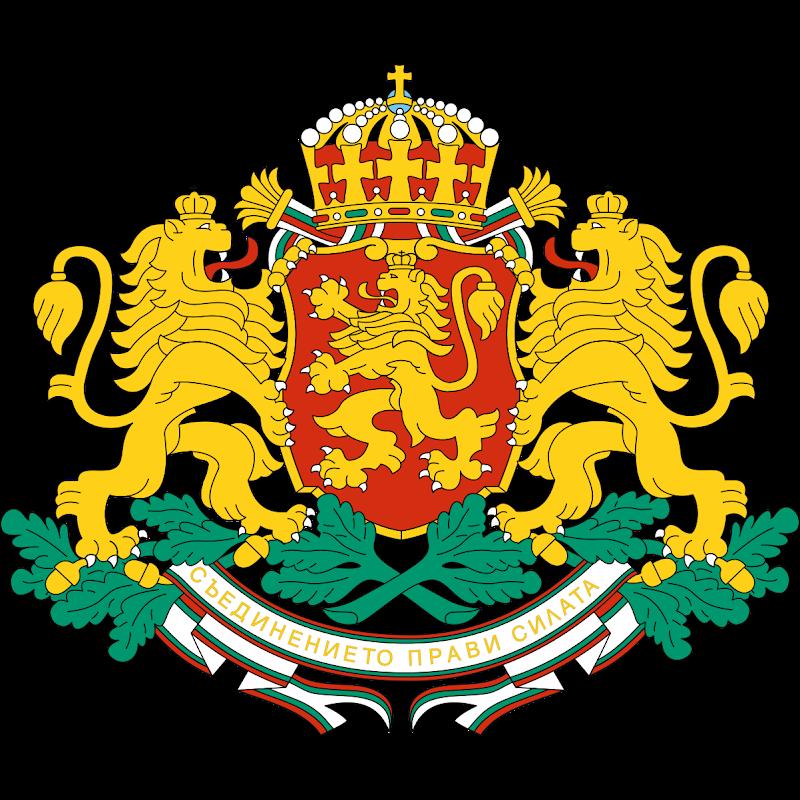 Logo Gambar Lambang Simbol Negara Bulgaria PNG JPG ukuran 800 px