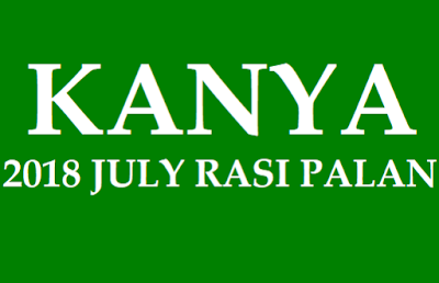 2018 July Kanya Rashifal