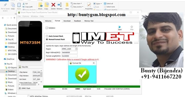 ZTE Blade A602 FRP Remove File SP Flash Tool - IMET Mobile Repairing