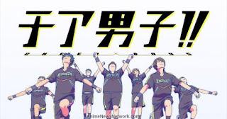 Cheer Danshi!!