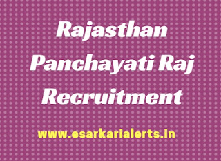 Rajasthan Panchayati Raj Recruitment 2017