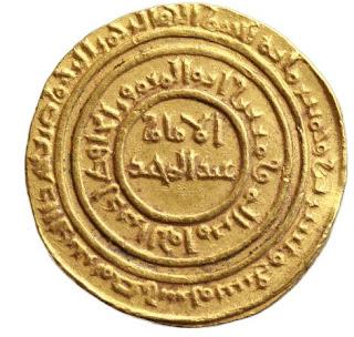 دينار فاطمي ضرب مصر  سنة 527 هجري  للحافظ لدين الله  %25D8%25B6%25D8%25B1%25D8%25A8