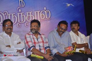 Ennodu Nee Irundhaal Tamil Movie Audio Launch  0084.jpg