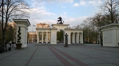 центр Краснодара улицы