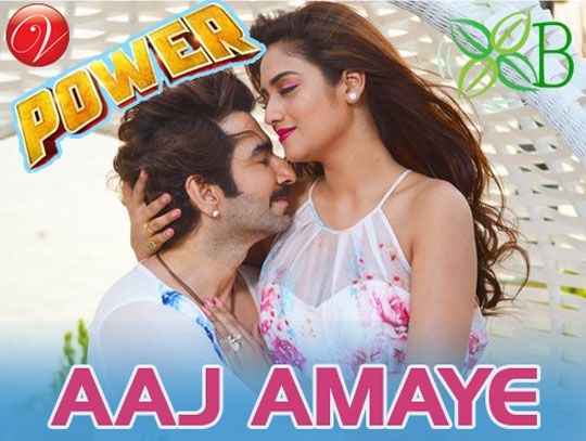 Aaj Amaye - Power, Jeet, Nusrat Jahan