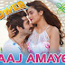AJ AMAYE LYRICS - Power | Jeet Gannguli, Anweshaa Dutta Gupta