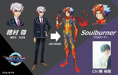 Yuuki Kaji como Takeru Homura / Soulburner