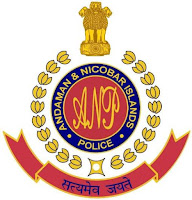 Police Department, Andaman & Nicobar, A&N Administration, freejobalert, Sarkari Naukri, A&N Answer Key, Answer Key, a&n police logo