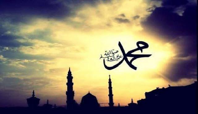 4 Nasihat Sebelum Tidur dari Rasulullah SAW kepada Siti Aisyah RA