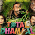Total Dhamaal third poster: Ajay Devgn, Madhuri Dixit, Anil Kapoor-starrer seems like a jungle safari.