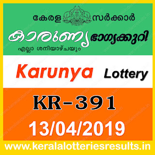 "keralalotteriesresults.in, ""kerala lottery result 13 04 2019 karunya kr 391"", 13th April 2019 result karunya kr.391 today, kerala lottery result 13.04.2019, kerala lottery result 13-4-2019, karunya lottery kr 391 results 13-4-2019, karunya lottery kr 391, live karunya lottery kr-391, karunya lottery, kerala lottery today result karunya, karunya lottery (kr-391) 13/4/2019, kr391, 13.4.2019, kr 391, 13.4.2019, karunya lottery kr391, karunya lottery 13.04.2019, kerala lottery 13.4.2019, kerala lottery result 13-4-2019, kerala lottery results 13-4-2019, kerala lottery result karunya, karunya lottery result today, karunya lottery kr391, 13-4-2019-kr-391-karunya-lottery-result-today-kerala-lottery-results, keralagovernment, result, gov.in, picture, image, images, pics, pictures kerala lottery, kl result, yesterday lottery results, lotteries results, keralalotteries, kerala lottery, keralalotteryresult, kerala lottery result, kerala lottery result live, kerala lottery today, kerala lottery result today, kerala lottery results today, today kerala lottery result, karunya lottery results, kerala lottery result today karunya, karunya lottery result, kerala lottery result karunya today, kerala lottery karunya today result, karunya kerala lottery result, today karunya lottery result, karunya lottery today result, karunya lottery results today, today kerala lottery result karunya, kerala lottery results today karunya, karunya lottery today, today lottery result karunya, karunya lottery result today, kerala lottery result live, kerala lottery bumper result, kerala lottery result yesterday, kerala lottery result today, kerala online lottery results, kerala lottery draw, kerala lottery results, kerala state lottery today, kerala lottare, kerala lottery result, lottery today, kerala lottery today draw result  kr-391"