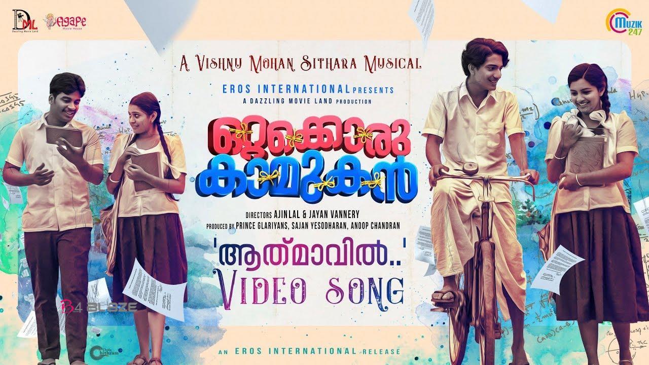 b tech malayalam movie download