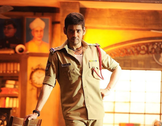 Mahesh Babu In Police Dress HD Images