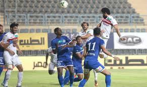 اون لاين مشاهدة مباراة الزمالك وسموحة بث مباشر 18-09-2018 الدوري المصري اليوم بدون تقطيع