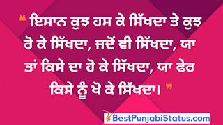 Punjabi status whatsapp