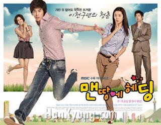drama korea no limit sinopsis singkat 1 - 16 episode