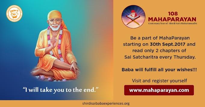 Baba's Indication And Blessing For Vishnu Sahasranam Parayan