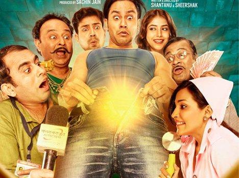 Bollywood movie Guddu Ki Gun  Box Office Collection wiki, Koimoi, Guddu Ki Gun  cost, profits & Box office verdict Hit or Flop, latest update Budget, income, Profit, loss on MT WIKI