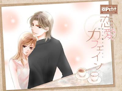 Izumi Miyazono - Renai Caffeine (Petit Comic 2012)