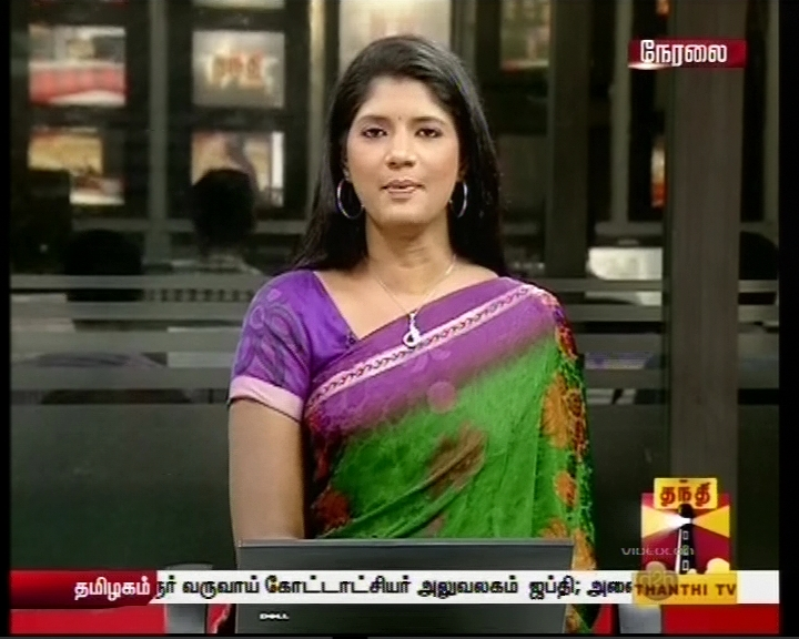 Thanthi Tv News Readers: News Reader Hema