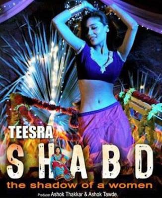Teesra Shabd (2013) Hindi HD DVDRip Full Movie Watch Online