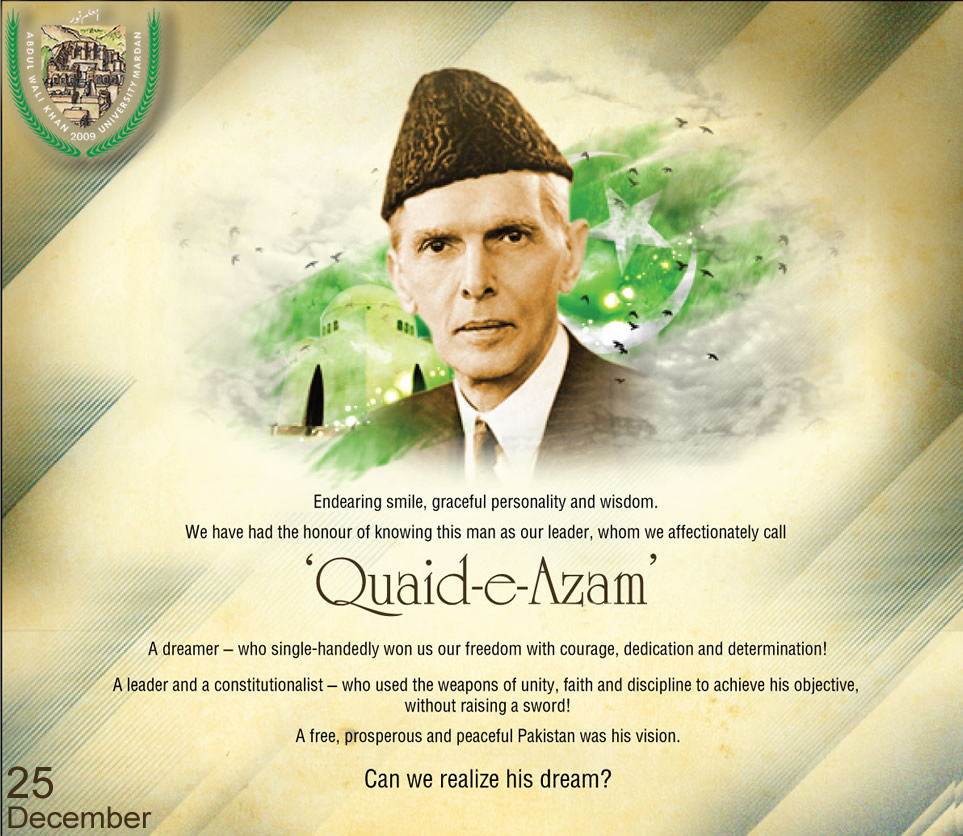 Endearing Definition: Quaid E Azam Day Pictures 2017