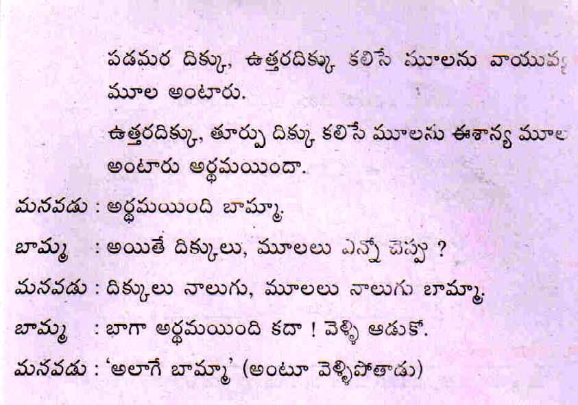 Incredible Meaning In Telugu Slubne Suknie Info