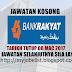 Jawatan Kosong di Bank Rakyat - 08 Mac 2017