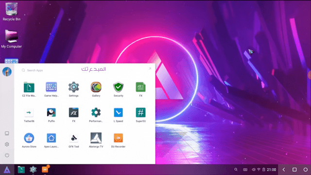 Abstergo OS apps