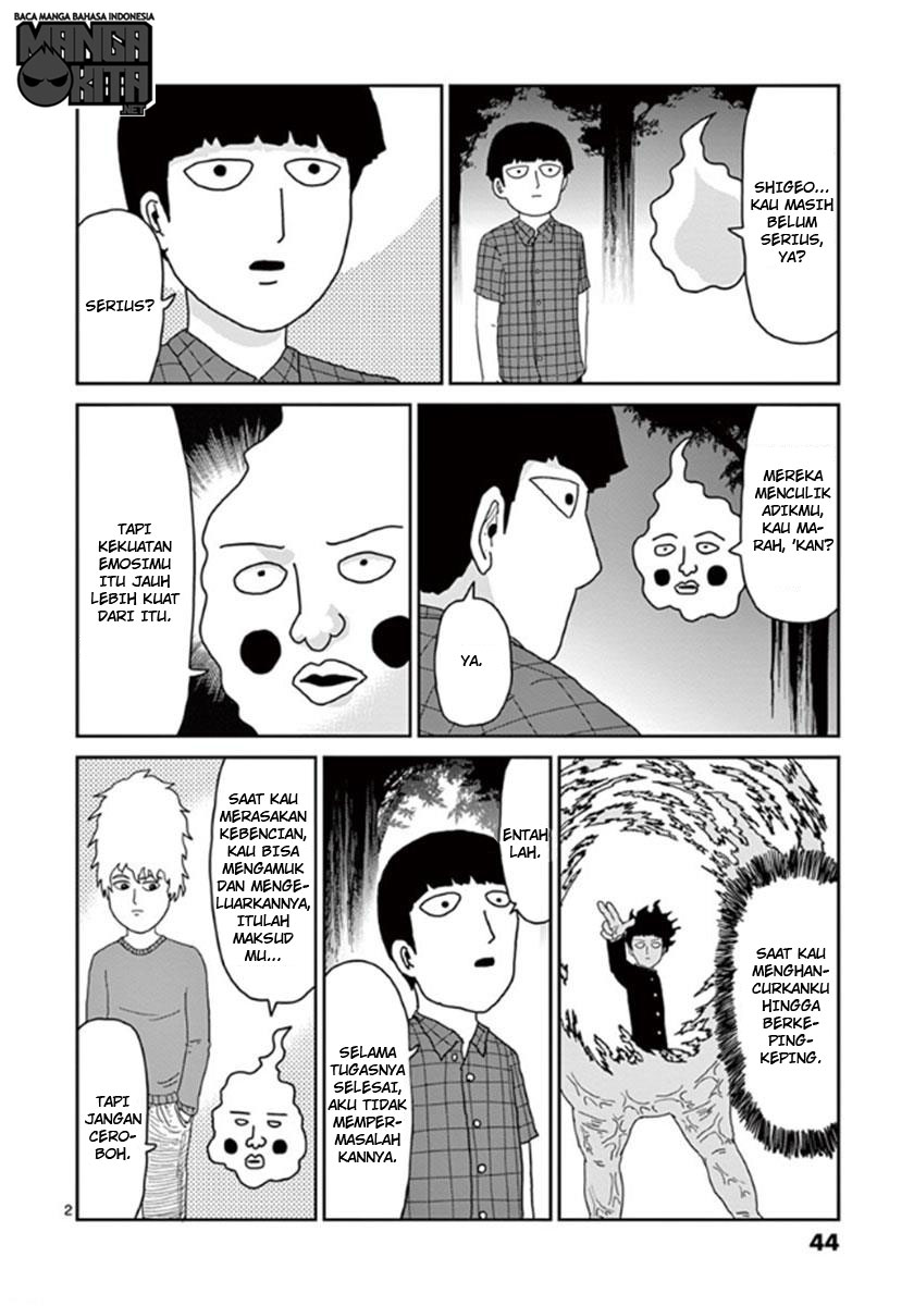 Mob Psycho 100 Chapter 37-2