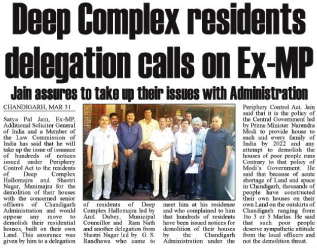 Deep Complex residents delegation calls on Ex-MP | Jain assures to take up their issues with Administration