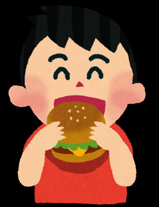 ハンバーガーを食べる子供のイラスト かわいいフリー素材集 いらすとや