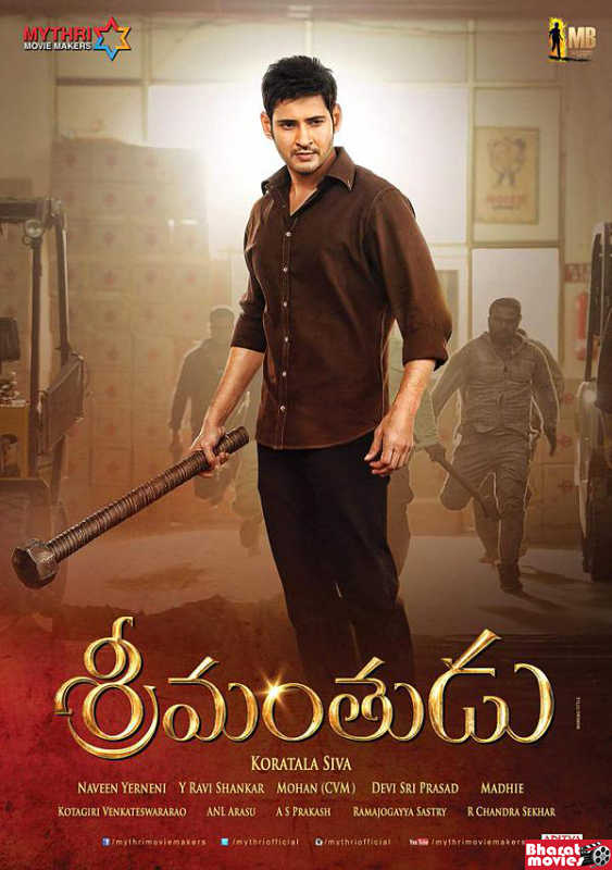 Srimanthudu (2015) 720p Full Movie Hindi Dubbed ft  mahesh