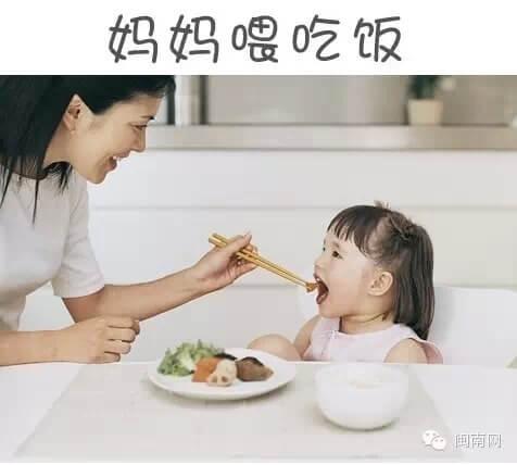 爸爸跟媽媽有什麼區別?