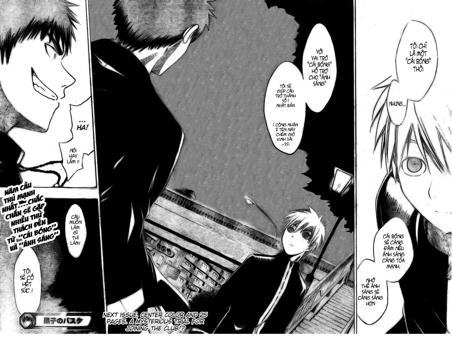 Kuroko No Basket chap 001 trang 55