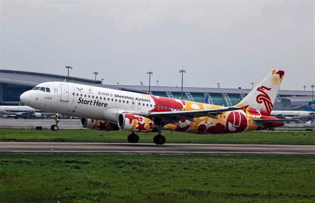 Airbus A320-200 of Shenzhen Airlines Special Livery