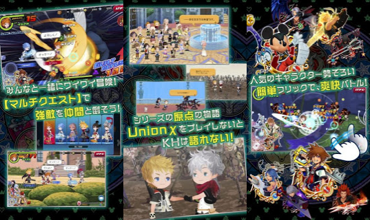 Kingdom Hearts Union Χ[Cross] Japan Apk V2.0.0 Mod Update Terbaru