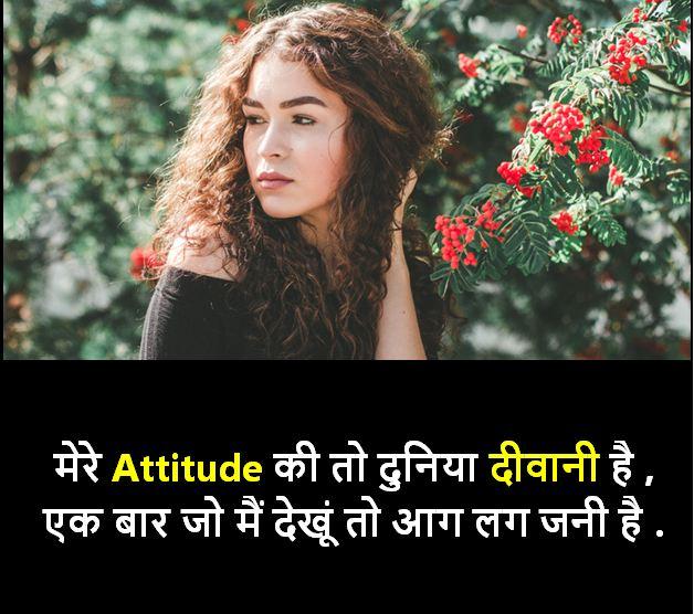 attitude shayari images, attitude shayari images download