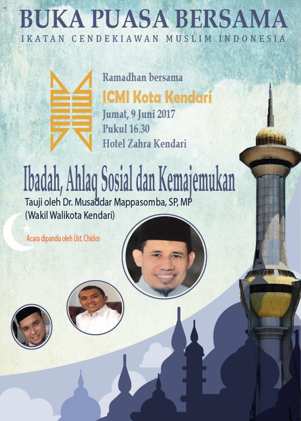 Poster ala-ala