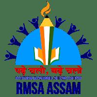 assam-tet-examination-notice-assamese-medium-2017