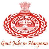 HSRLM Jobs, HSRLM Recruitment, HSRLM Notification, Jobs, Latestgovtjobs, Govtjobs