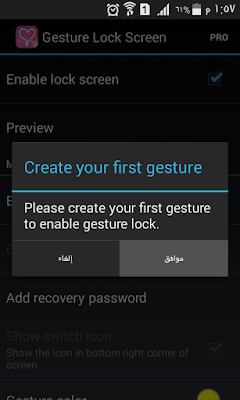 Lock screen gesture