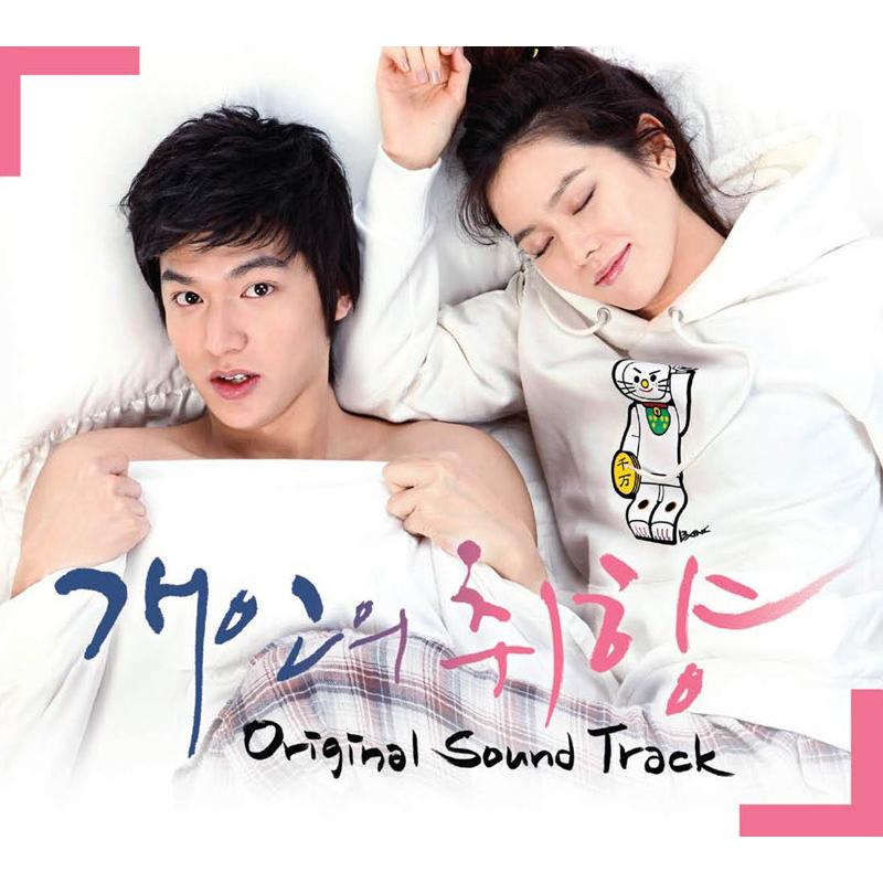 Various Artists – Personal Taste OST