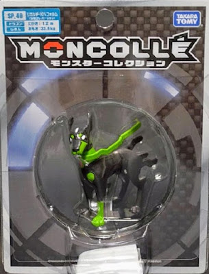Zygarde 10% form figure Takara Tomy Monster Collection MONCOLLE SP series